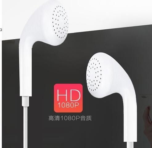耳機入耳式耳塞式有線安卓手機