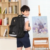 爆款熱銷書包小學生兒童書包男1-3-6年級輕便減負學生書包女後背包聖誕節