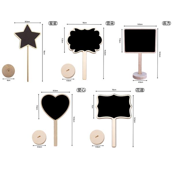 【BlueCat】可立式木質小黑板 小木牌 木架 迷你黑板 留言板 備忘錄 辦公 婚禮 活動佈置