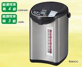 虎牌 Tiger 5公升 大按鈕熱水瓶 PDU-A50R
