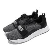 Puma 慢跑鞋 Wired Mesh 2.0 黑 灰 男鞋 運動鞋 【ACS】 37016901