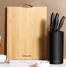 菜板實木家用砧板切菜板案板廚房面板抗菌防霉竹占板刀板粘板 小時光生活館