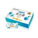 【萬大酵素】蔬果酵素益生菌597(3g*30包)-波比元氣