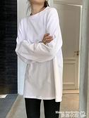 長袖T恤 白色打底衫女春秋2021新款長袖內搭上衣韓版寬鬆洋氣黑色圓領T恤 【618 購物】
