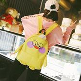 小雞造型帆布後背包 雙肩包可愛小軟妹學生書包雙肩包包 BF13255【旅行者】
