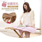 好友燙衣板家用折疊熨衣服架多功能臺式加大號落地加粗穩固熨衣板 MKS宜品