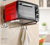 微波爐架置物架壁掛式廚房不銹鋼收納tz6843【3C環球數位館】