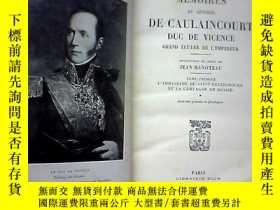 二手書博民逛書店MÉMOIRES罕見DU GÉNÉRAL DE CAULAINC