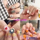 四件裝 指甲貼片美甲可穿戴指甲貼可卡通裝飾立體成品天天拆卸甲貼紙光療【櫻桃菜菜子】