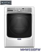 MAYTAG美泰克 【MHW5500FW】15KG滾筒式洗衣機『美國原裝進口』