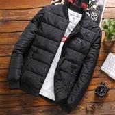 冬季新款棉衣男韓版時尚潮流休閒加厚外套男青年羽絨棉服