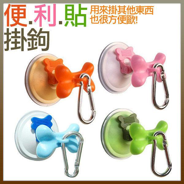 『寵喵樂旗艦店』《犬/貓》Flower系列-便利貼掛勾 可掛牽繩、袋子 主人也可用 // 顏色隨機