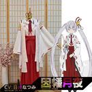 中大尺碼 cosplay 女衣武裝少女c...