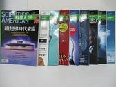 【書寶二手書T8/雜誌期刊_I9X】科學人_91~100期間_共9本合售_鐵超導時代來臨