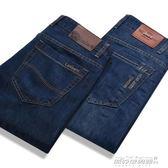 寬管褲 男士牛仔褲男寬鬆直筒休閒褲天中年高腰大碼長褲子男超薄款   傑克型男館