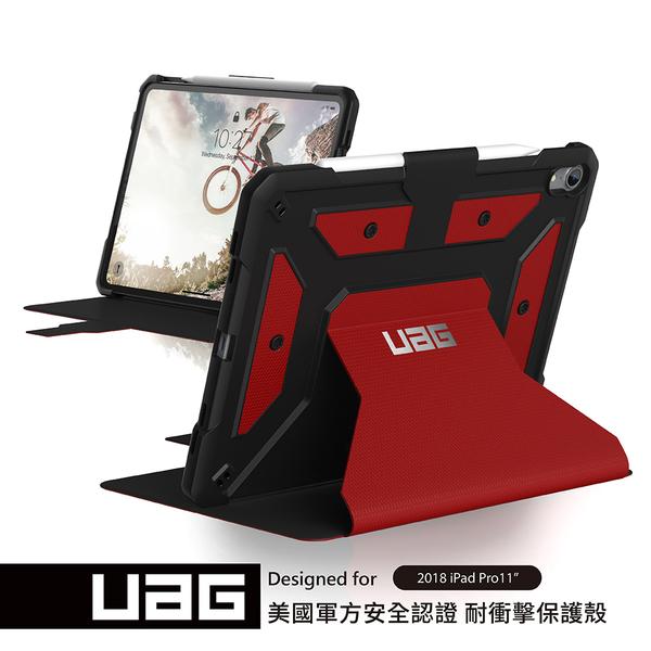 UAG iPad Pro 11吋耐衝擊保護殼-紅