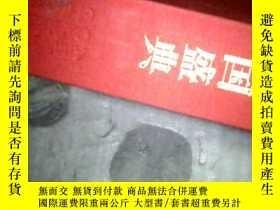 二手書博民逛書店共和國盛典--1999中華人民共和國成立50週年慶典(8開罕見精