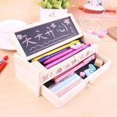 多功能韓國創意學生木質文具盒 黑板雙層鉛筆盒 男女學生兒童禮物「Top3c」