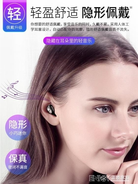 幽炫K1藍芽耳機小迷你隱形無線入耳耳塞式開車小型運動vivo 檸檬衣舎