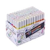 遵爵水性馬克筆48色手繪室內建筑設計繪畫套裝學生雙頭馬克筆動漫專用學生彩筆畫筆