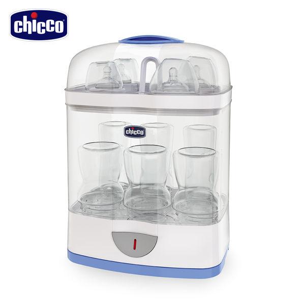 chicco-二合一電子蒸氣消毒鍋【贈-自然田園乳膠PP小奶瓶150ML*1】