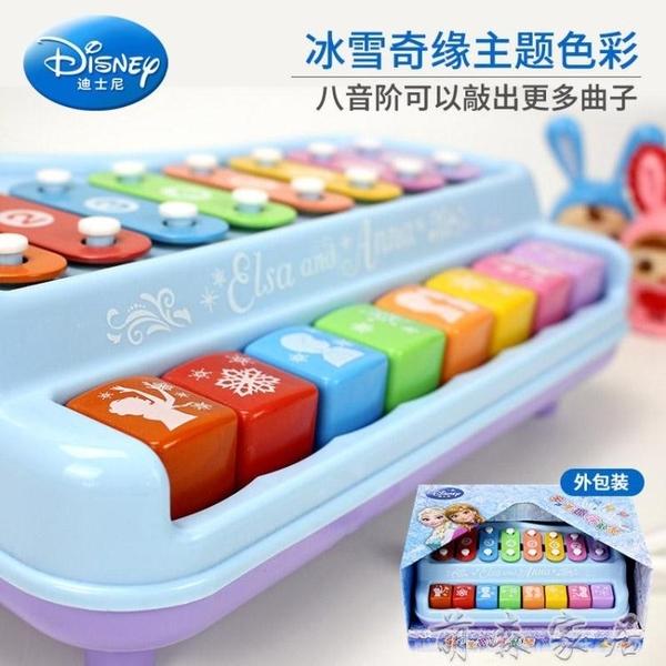 兒童樂器敲琴嬰幼兒益智玩具男女孩音樂手敲八音琴二合一【快速出貨】