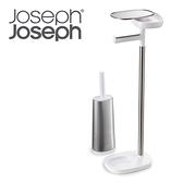 Joseph Joseph 不鏽鋼D型馬桶刷衛生紙架