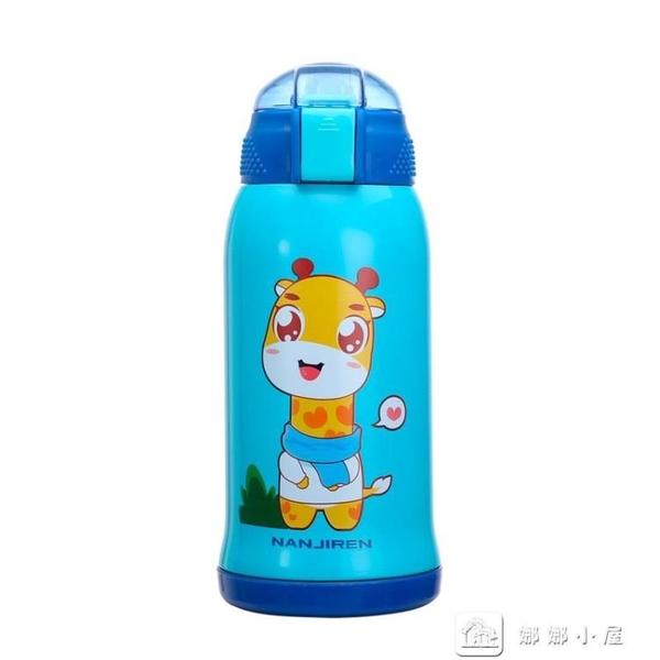 兒童保溫杯水壺帶吸管寶寶男女幼兒園學生不銹鋼防摔水杯  交換禮物