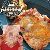 【南紡購物中心】【約克街肉鋪】巨霸等級蒜味去骨雞腿5支(310G+-10%/支)