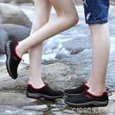 女戶外速幹防滑涉水鞋套腳網面情侶鞋涉水鞋男速幹溯溪鞋洞洞鞋子 1995生活雜貨