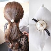UNICO 韓版 氣質簡約大珍珠馬尾綁髮髮圈/髮繩