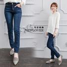 大尺碼-顯瘦直筒褲NEWLOVER牛仔時...