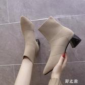 網紅瘦瘦靴女高跟短靴針織春秋襪子尖頭襪靴粗跟鞋冬彈力單靴 EY9967 【野之旅】