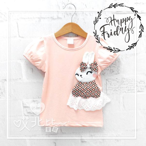 可愛拼布蕾絲洋裝兔子公主袖上衣 可愛 甜美 蝴蝶結 女童 T恤 上衣 小兔 粉色