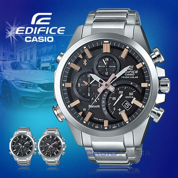 CASIO 卡西歐 手錶專賣店 EDIFICE EQB-500D-1A2 男錶 不鏽鋼指針錶帶 碼錶 世界時間 防水