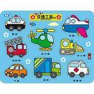 《風車童書》【 幼兒啟蒙拼圖 教具 感覺統合】←0-3歲交通工具拼板