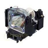 SONY_OEM投影機燈泡LMP-P260/適用機型VPL-PX35、VPL-PX40、VPL-PX41