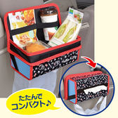 KITTY 車用面紙套 + 置物架 日本原版 奶爸商城 864773