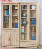 《凱耀家居》原切橡木2.7尺中抽書櫃 116-724-2