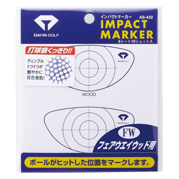 高爾夫球桿 桿面貼紙 擊球貼紙 適用球道木桿 20771