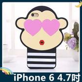 iPhone 6/6s 4.7吋 愛心眼鏡猴保護套 軟殼 大臉猴 時尚明星同款 全包款 矽膠套 手機套 手機殼