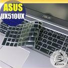 【Ezstick】ASUS UX510 ...