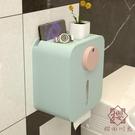 紙巾盒抽紙衛生紙筒卷紙廁紙紙巾架廁所家用免打孔【櫻田川島】
