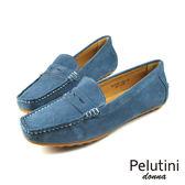 【Pelutini】donna麂皮豆豆鞋/女鞋 藍灰(9036W-GRYS)