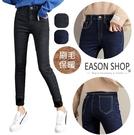 EASON SHOP(GW8904)實拍單寧做舊刷毛加絨加厚彈力貼身收腰牛仔褲休閒褲女小腳褲貼腿褲鉛筆褲長褲