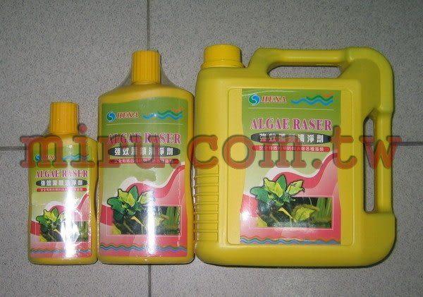 【西高地水族坊】HEXA 強效藻類清淨劑(800ml)