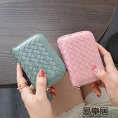 信用卡夾新款女式韓版卡片包