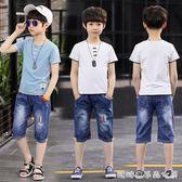 男童夏裝新款套裝兒童裝夏季衣服大童短袖10-15歲兩件套12潮 糖糖日系森女屋