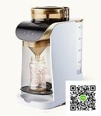 沖奶機  沖奶機智慧全自動恒溫調奶器沖奶器奶粉沖調機沖奶粉機220V MKS雙11狂歡