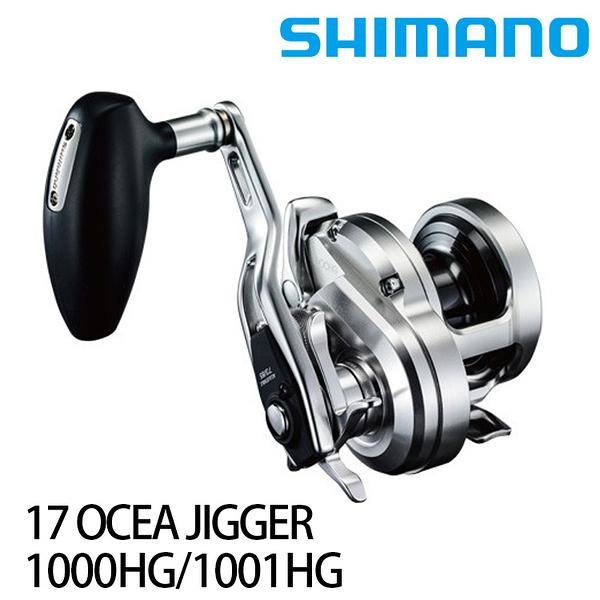 漁拓釣具 SHIMANO 17 OCEA JIGGER 1000HG/1001HG [兩軸捲線器]